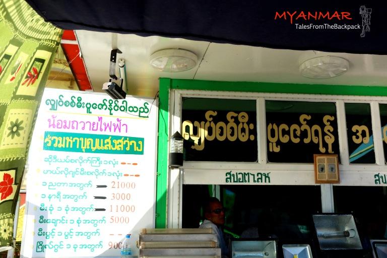 Myanmar_Kyaiktiyo_035